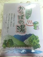 朝丘マミ 公式ブログ/2010-09-07 00:03:34 画像1