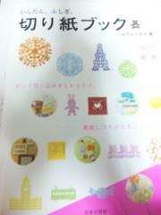 朝丘マミ 公式ブログ/2010-12-22 22:31:10 画像2
