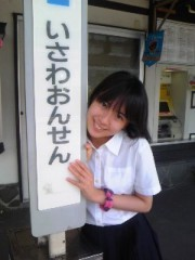 朝丘マミ 公式ブログ/2010-08-20 22:08:37 画像1