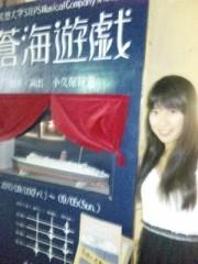 朝丘マミ 公式ブログ/2010-09-04 20:28:44 画像1