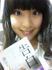 朝丘マミ 公式ブログ/2010-08-07 21:16:58 画像1
