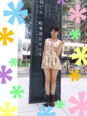 朝丘マミ 公式ブログ/ブーゲンビリアの記憶  からの〜  PLAZA(≧∇≦) 画像1