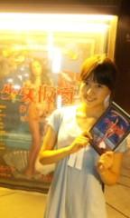 朝丘マミ 公式ブログ/2010-08-01 23:48:29 画像1