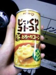朝丘マミ 公式ブログ/2010-10-09 23:34:24 画像1