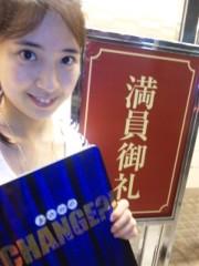 朝丘マミ 公式ブログ/2010-07-22 00:58:10 画像1
