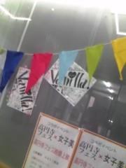 朝丘マミ 公式ブログ/2010-10-24 22:54:07 画像3