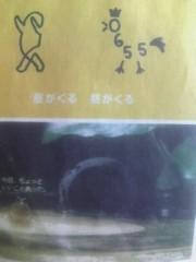 朝丘マミ 公式ブログ/2010-11-10 00:07:52 画像1