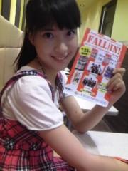 朝丘マミ 公式ブログ/2010-09-23 16:28:36 画像1