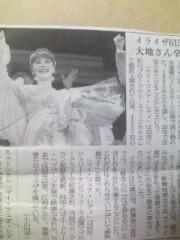 朝丘マミ 公式ブログ/2010-11-23 01:05:34 画像1