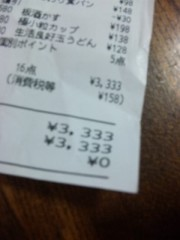 朝丘マミ 公式ブログ/2010-12-28 21:05:04 画像1