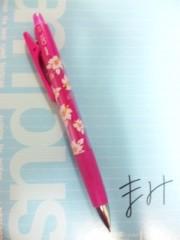朝丘マミ 公式ブログ/2010-12-27 21:45:26 画像1