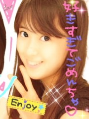 朝丘マミ 公式ブログ/2010-09-09 23:55:41 画像1