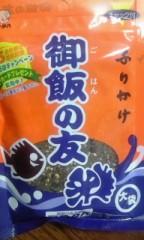 朝丘マミ 公式ブログ/2010-12-04 00:20:01 画像1