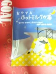 朝丘マミ 公式ブログ/2010-12-19 12:02:10 画像1