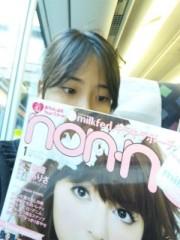 朝丘マミ 公式ブログ/2010-12-04 23:14:37 画像1