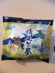 朝丘マミ 公式ブログ/2010-08-16 23:21:03 画像1