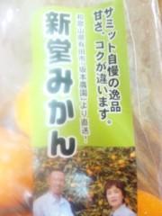 朝丘マミ 公式ブログ/2011-01-03 20:42:03 画像1