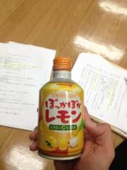 レノ聡 公式ブログ/エネルギー注入 画像2