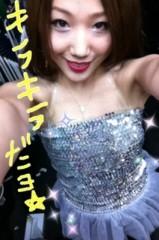 木村亜梨沙 公式ブログ/ありがとうございました 画像2