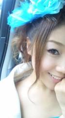 木村亜梨沙 公式ブログ/ドキドキ 画像1
