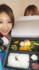 木村亜梨沙 公式ブログ/幸せ顔〜お弁当のオマケ編〜 画像1