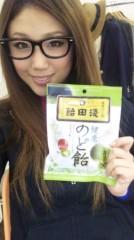 木村亜梨沙 公式ブログ/のど飴 画像1