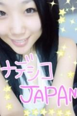 木村亜梨沙 公式ブログ/世界一だょ!! 画像1