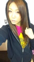 木村亜梨沙 公式ブログ/今日のユーストリーム見てね 画像1
