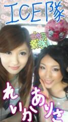 木村亜梨沙 公式ブログ/黒沢麗花チャンと… 画像1