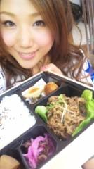 木村亜梨沙 公式ブログ/お楽しみの 画像1