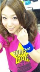木村亜梨沙 公式ブログ/もぅすぐ始まる 画像1
