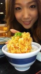 木村亜梨沙 公式ブログ/幸せ顔〜富士川S.A 編〜 画像1