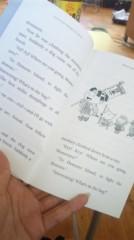 木村亜梨沙 公式ブログ/時間を有効活用… 画像1