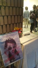 木村亜梨沙 公式ブログ/covergirl★展示会 画像1