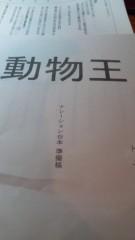 服部潤 公式ブログ/4月OA 画像1
