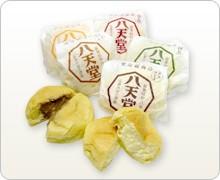 服部潤 公式ブログ/八天堂のクリームパンだ!! 画像1