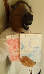 KAZUKI 公式ブログ/いっぺん読んでみて下さい^^ 画像1