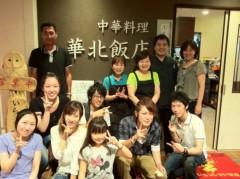 KAZUKI 公式ブログ/中華北飯店さま 画像1
