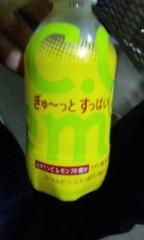 KAZUKI 公式ブログ/キュ〜ってなるやつ【なりたい】 画像1