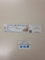 KAZUKI 公式ブログ/明けましておめでとうございます。 画像2