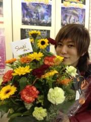 KAZUKI 公式ブログ/明けましておめでとうございます。 画像1