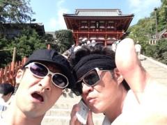 山口祥行 公式ブログ/休み! 画像3