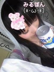いとうみるく 公式ブログ/アルパカ(*´ω`*) 画像1