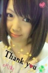 平井望来 公式ブログ/皆さんにご報告。そして感謝。 画像1