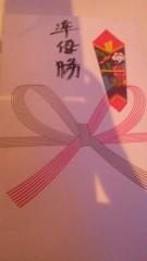 松原香奈 公式ブログ/おはよッ 画像1