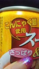 松原香奈 公式ブログ/チャレンジ 画像2