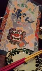 玉城デニー 公式ブログ/同郷のよしみ 画像1