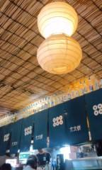 玉城デニー 公式ブログ/たゆとう涼味 画像1