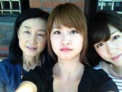 小林未和 公式ブログ/♡よこはま 画像1