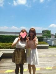 小林未和 公式ブログ/♡今日も楽しかった 画像1